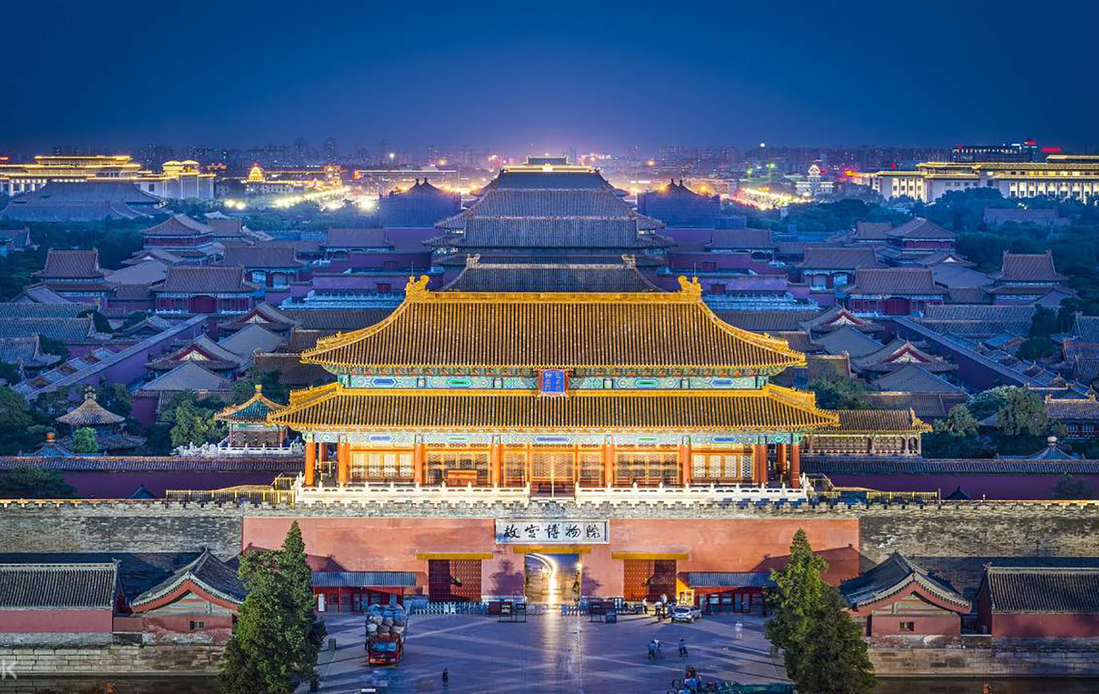 Merveilles de la Chine 2020