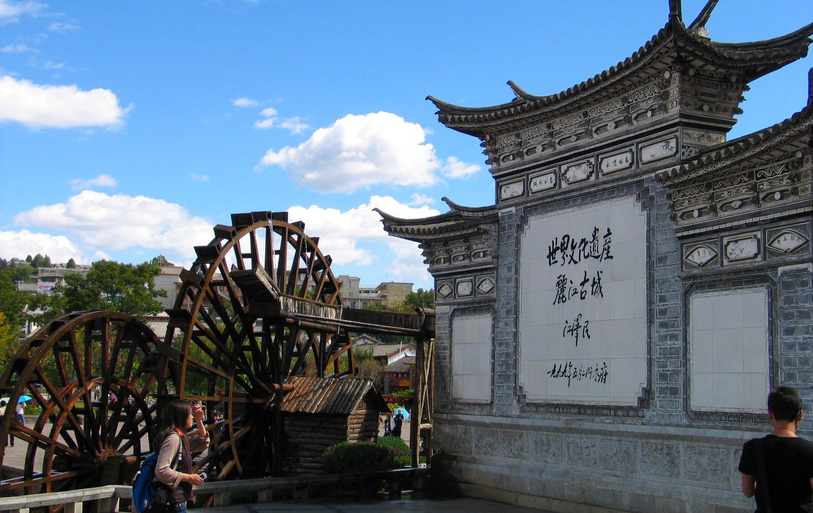 Découverte du Sud de la Chine 2020