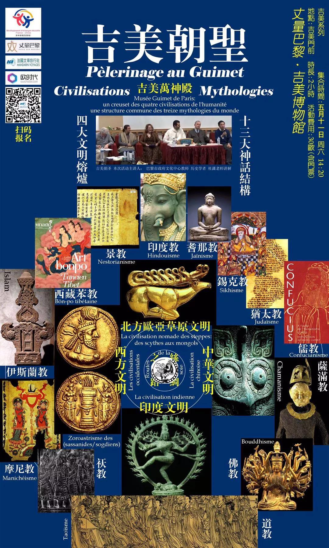 """张光直:""""中国的历史学(考古学)一向有孤芳自赏的传统,一方面,将中国历史问题的讨论,只限制在现代中国的地理境界范围之内;另一方面,又以为中国出土文物的意义,仅仅限于中国境内问题的解决……"""""""