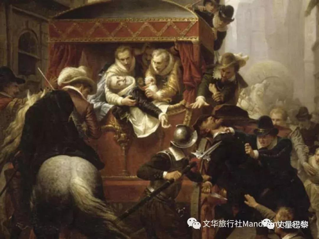 你想知道亨利四世到底是在哪里被暗杀的吗?