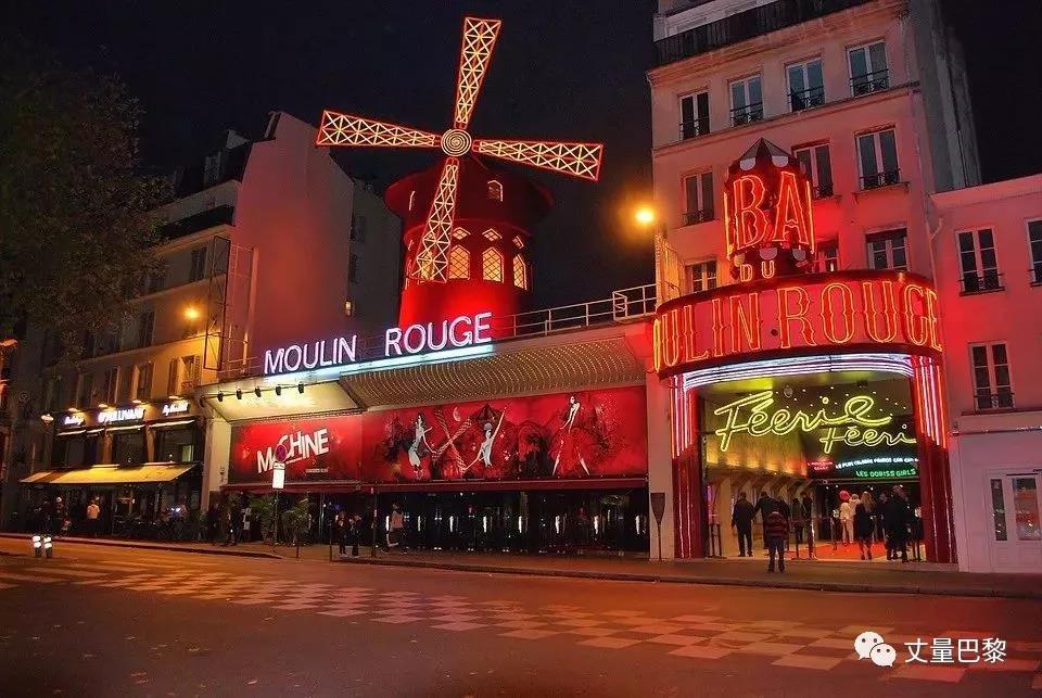 你想知道巴黎红灯区的秘密吗?