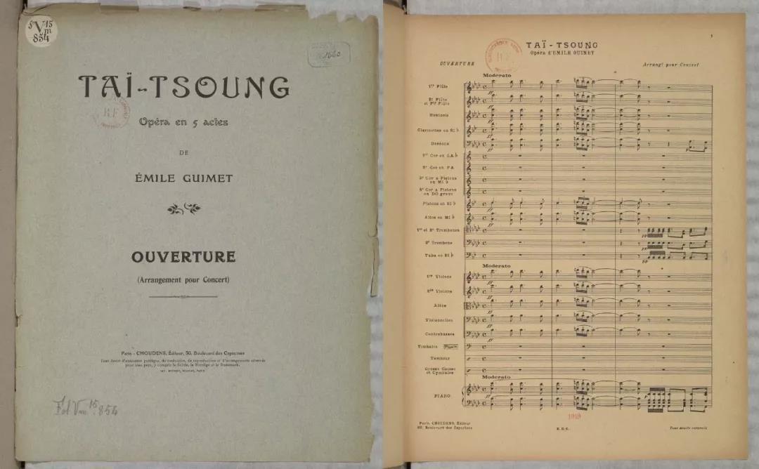 Emile Guimet, Tai-Tsoung太宗, opéra en cinq actes 五幕歌剧, 1894 (inspiré de lavie de Tai-Tsoung)马赛上演成功