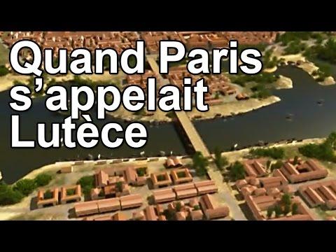 那时候的巴黎还不叫巴黎,吕戴斯 (Lutèce )才是它真正的名字。