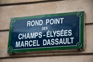为什么环岛也叫Rond Poind de Champs Elisées-Marcel Dassault ?