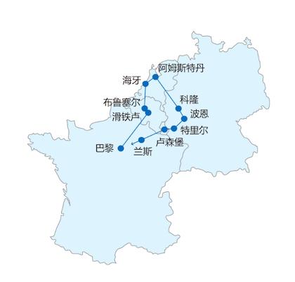 巴黎(Paris) – 滑铁卢(Waterloo) – 布鲁塞尔(Brussels)