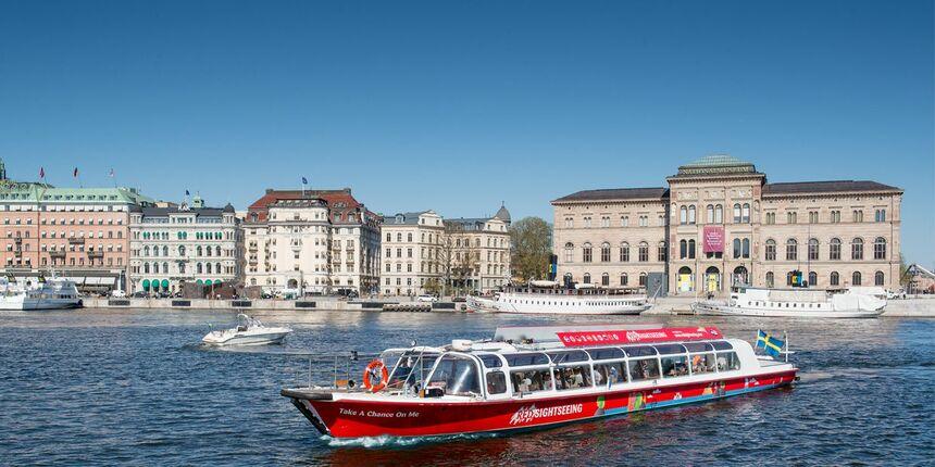 斯德哥尔摩(Stockholm )-卡尔斯塔德(Karlstad)