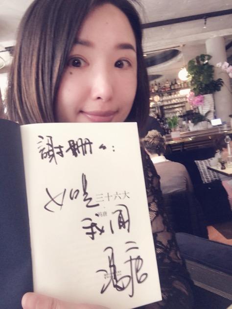谢姗姗 - XIE Shanshan