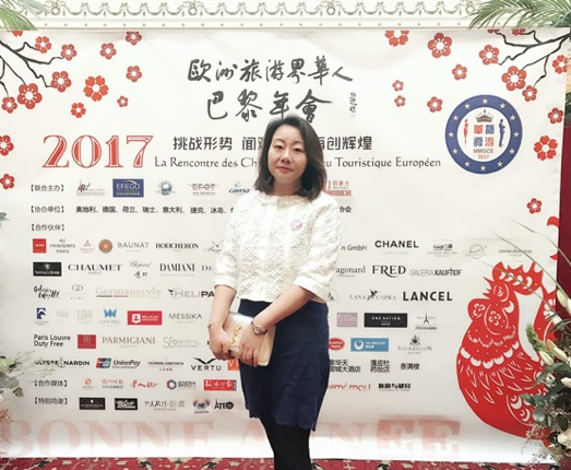 翟佳 - ZHAI Jia